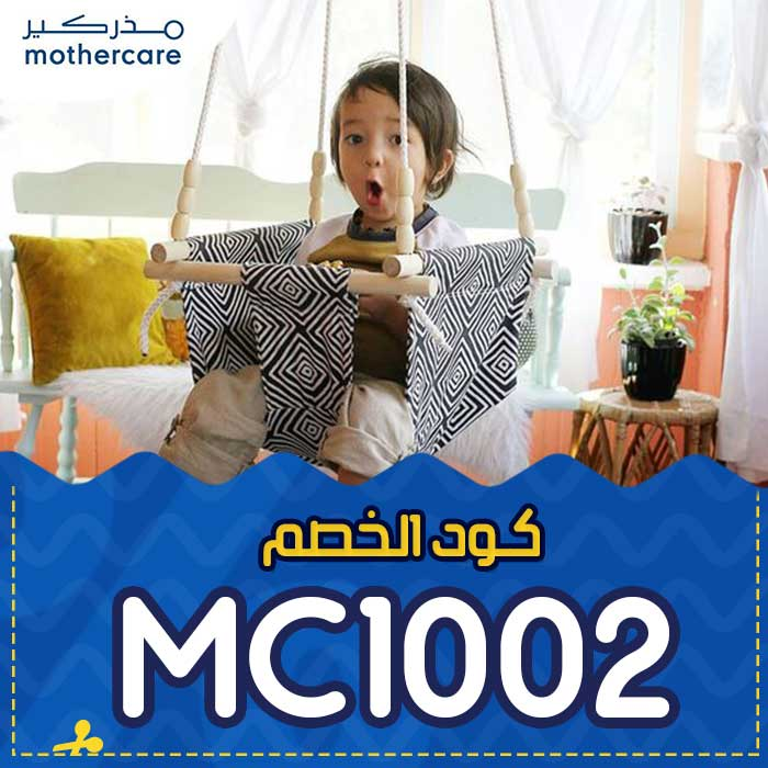 mothercare-online-emirates