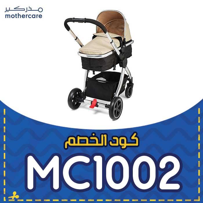 عربية مذركير 20